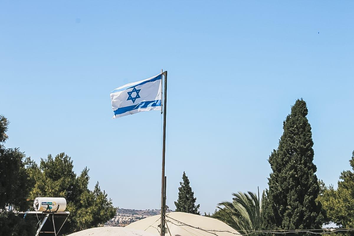 drapeau israël jérusalem
