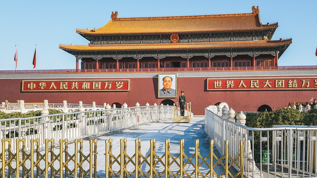mao monument chine pékin