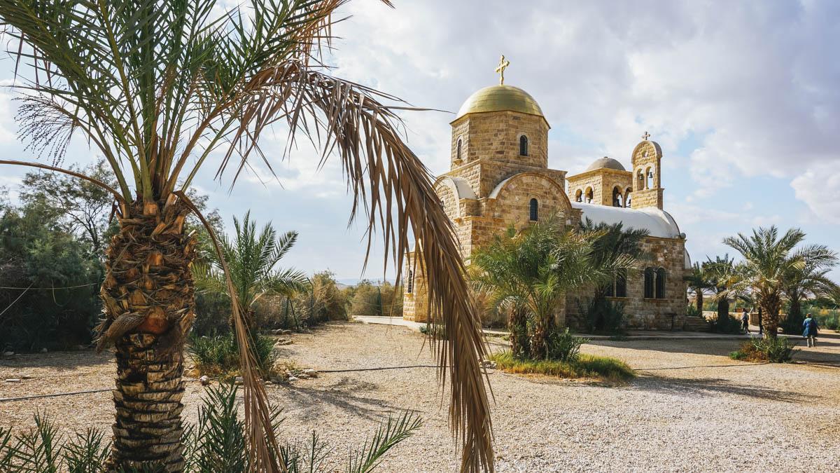 jordanie église palmier