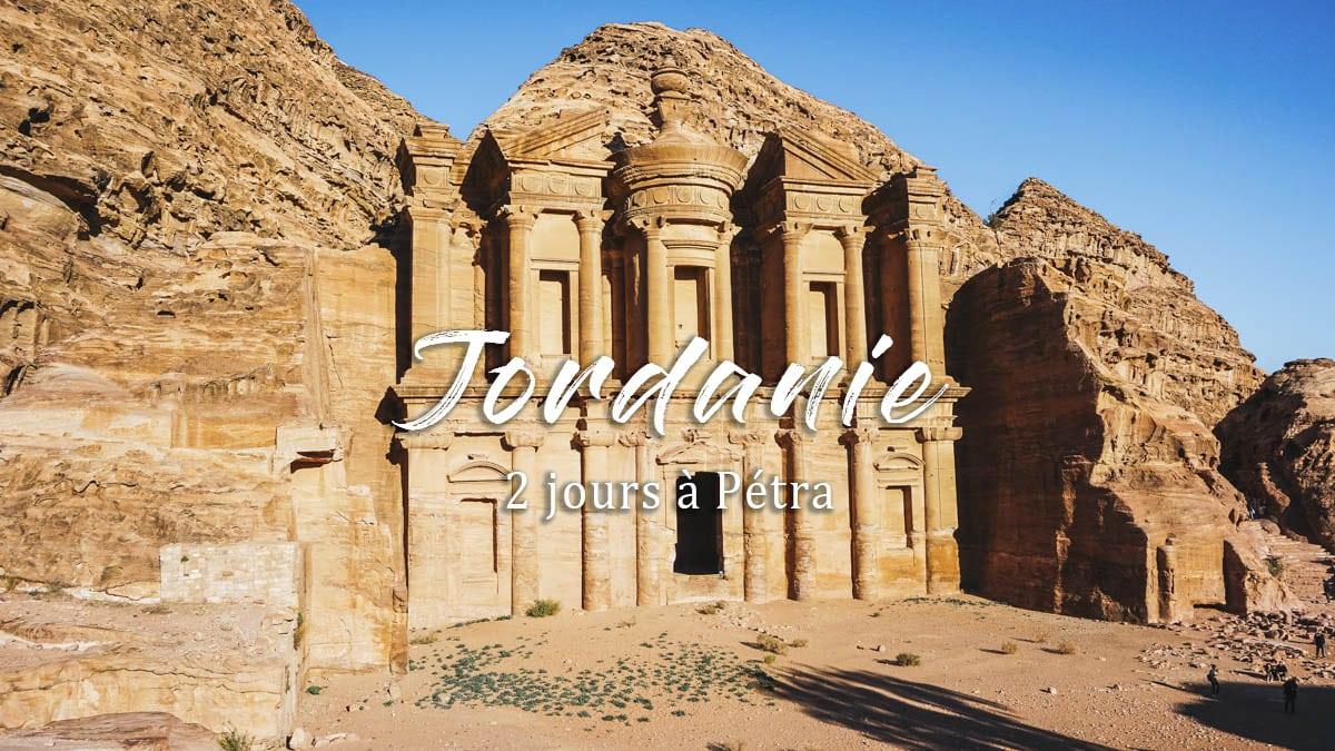 monastère désert jordanie pétra